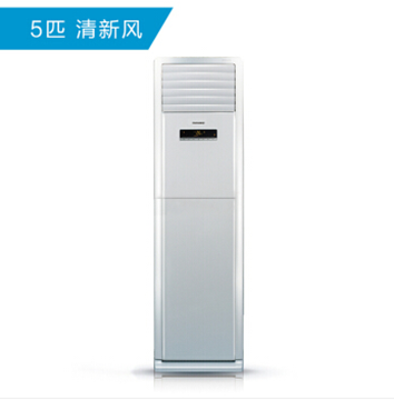图片 格力KFR-120LW(12568S)NhAd-2定频 2级 清新风5匹立柜式空调三年保修