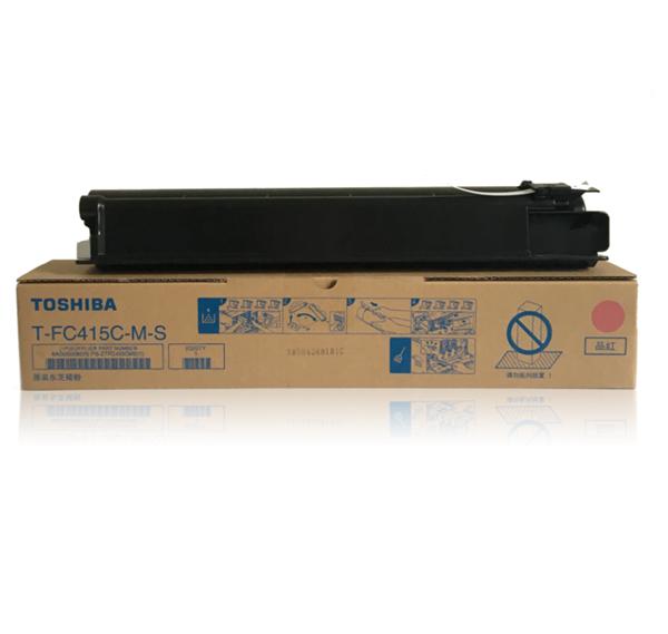 图片 东芝(TOSHIBA)T-FC415C-M-S碳粉 红