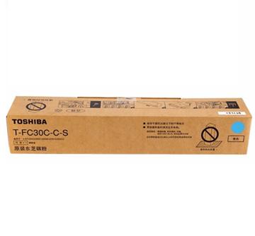 图片 东芝T-FC30C-C-S碳粉70g(适用于东芝2551c复印机墨盒)(青色)