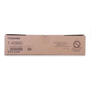 图片 东芝(TOSHIBA)T-4590C 黑色碳粉/墨粉盒 适用e-STUDIO/256/4590C-10K 原装
