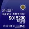图片 爱普生SO15290原装色带13.0*14.0(适用于爱普生LQ-725K)