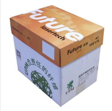 图片 UPM黄未来A5/80G复印纸(每箱20包)