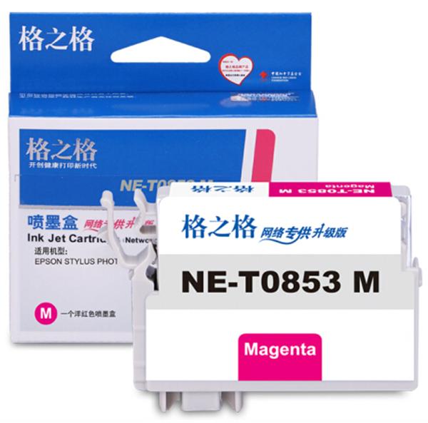 图片 格之格NE-TO853M墨盒14.6ml(适用于爱普生1390打印机墨盒)(红色)