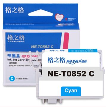 图片 格之格NE-TO852C墨盒14.6ml(适用于爱普生1390打印机墨盒)(青色)