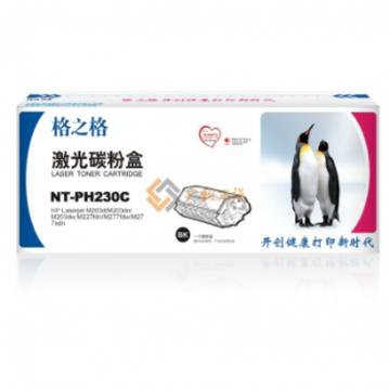 图片 格之格NT-PH230C碳粉盒1600页(适用于HP M203DW) 粉盒