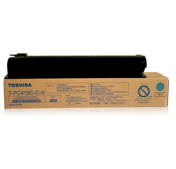 图片 东芝(TOSHIBA)T-FC415C-C-S碳粉 青