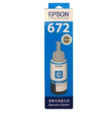 图片 爱普生/Epson T6722青色原装墨水