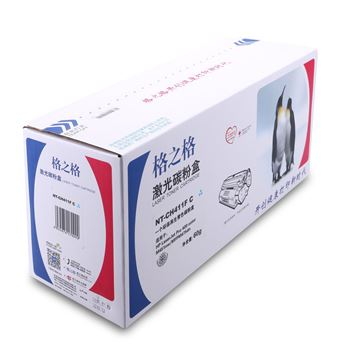 图片 格之格NT-CH411F C 碳粉盒2600页(适用于惠普 M351A) 青色
