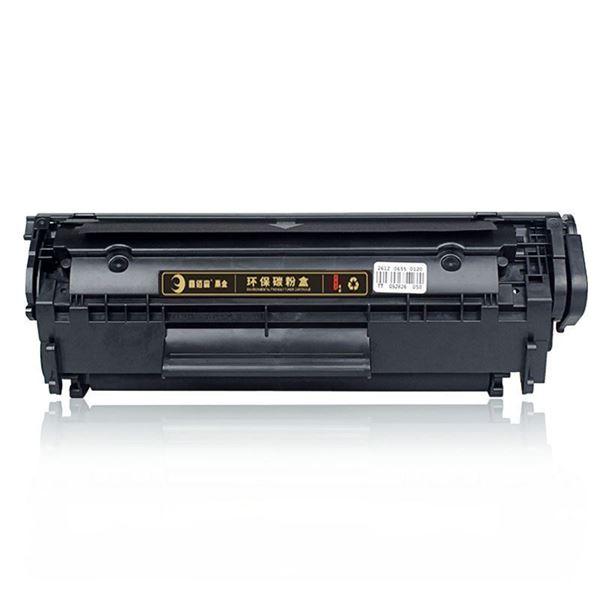 图片 鑫佰森 黑金版TT-D106S粉盒