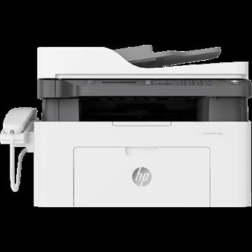 图片 惠普(HP) Laser MFP 138pn 黑白激光多功能一体机