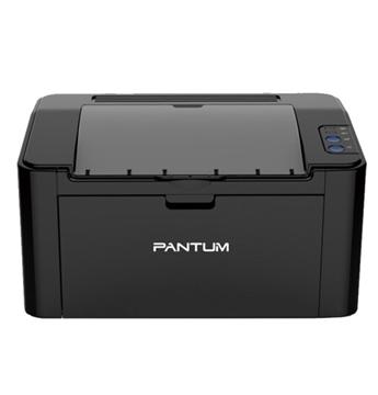 图片 奔图(PANTUM)P2509黑白激光打印机