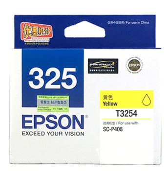 图片 爱普生T3254墨盒1100页(适用于爱普生P408打印机)黄色