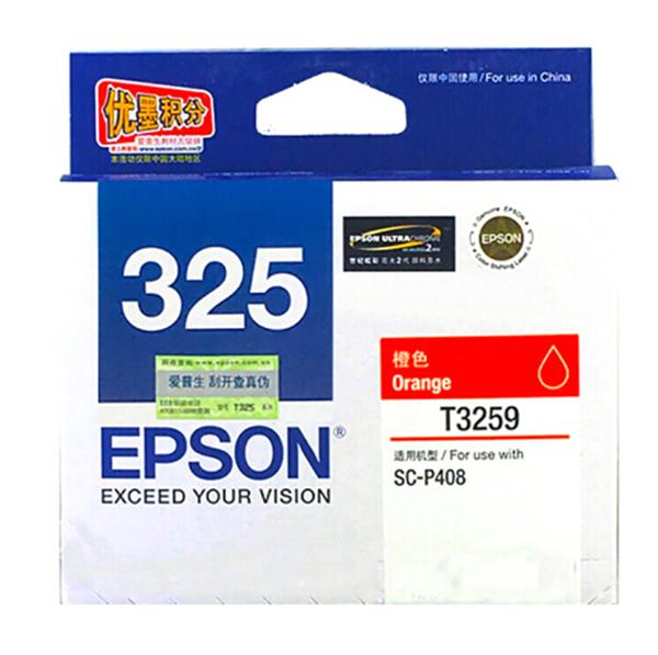 图片 爱普生T3259墨盒1100页(适用于爱普生P408打印机)橙色