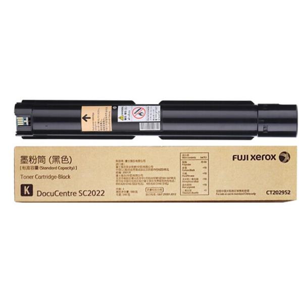 图片 富士施乐CT202952粉盒(黑色)适用于(富士施乐SC2022cpsda)