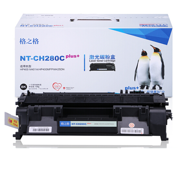 图片 格之格CF280A硒鼓NT-CH280Cplus+适用惠普HP400 M401A M401N M401DN M425DN M425DW打印机耗材hp80A硒鼓