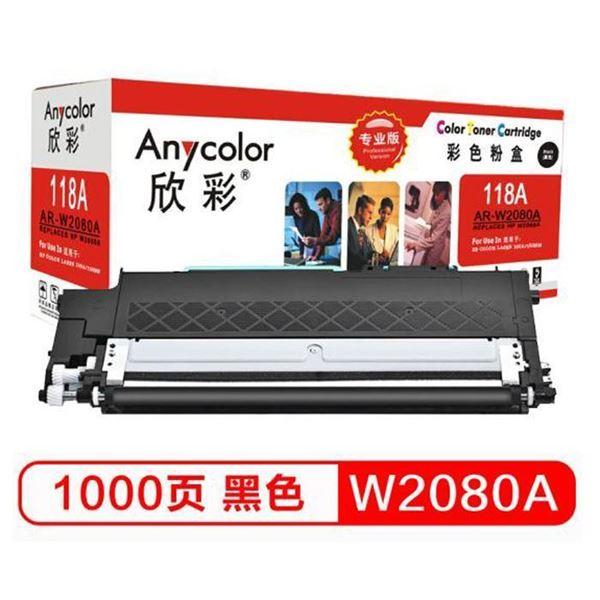 图片 AR-Q2612A (大众版)12A硒鼓 适用惠普HP1010 1018 1020plus 1022  3050 M1005MFP