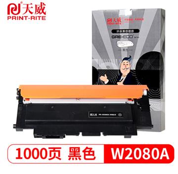 图片 天威 PR-W2080AG BK  黑色 硒鼓(适用于惠普179 )