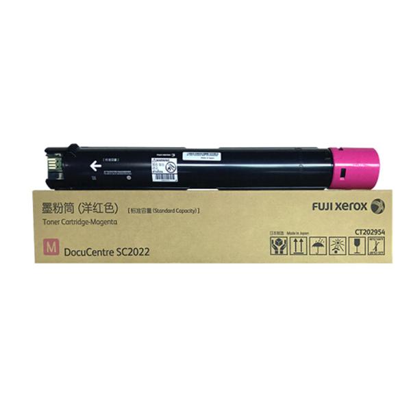 图片 富士施乐CT202954粉盒(红色)适用于(富士施乐SC2022cpsda)