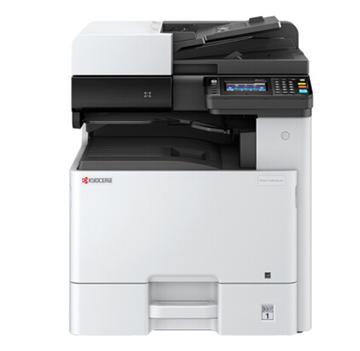 图片 京瓷/KYOCERA M8124cidn (京瓷 (Kyocera) ECOSYS M8124cidn A3彩色打印机  多功能数码复合机 标配含输稿器 保修一年)
