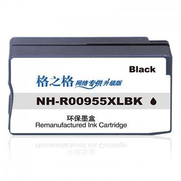 图片 格之格NH-R00955XLBK黑色墨盒(适用于HP officeJet Pro8210、WF-7720)
