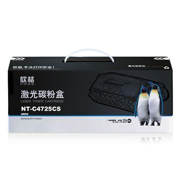 图片 欣格   NT-C4725CS 黑色硒鼓