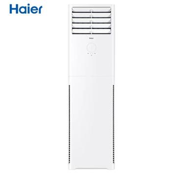 图片 海尔(Haier)KFR-50GW/19HDA82U 3匹 柜式变频冷暖空调 二级能效/六年保修