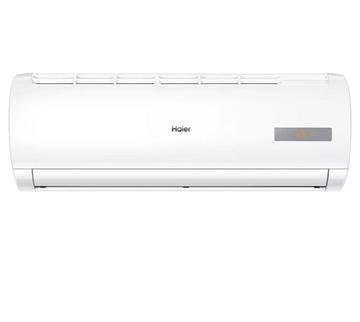 图片 海尔(Haier)KFR-35GW/20MCA82 冷暖1.5匹壁挂机 变频 二级能效/六年保修
